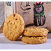 Kép 4/5 - Grandma Wild's Keksz pulcsis macskák FD 160g