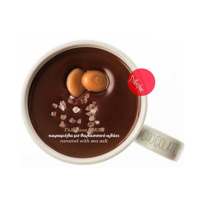 Marchoc Forrócsoki Tej - sós karamell 230g